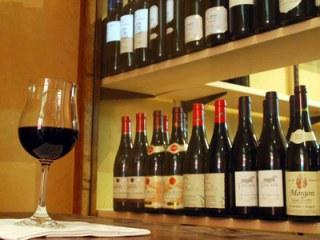 Qualys Aurillac Saint-Pierre - Vin