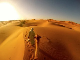 Khaimas Maroc Kanz Erremal