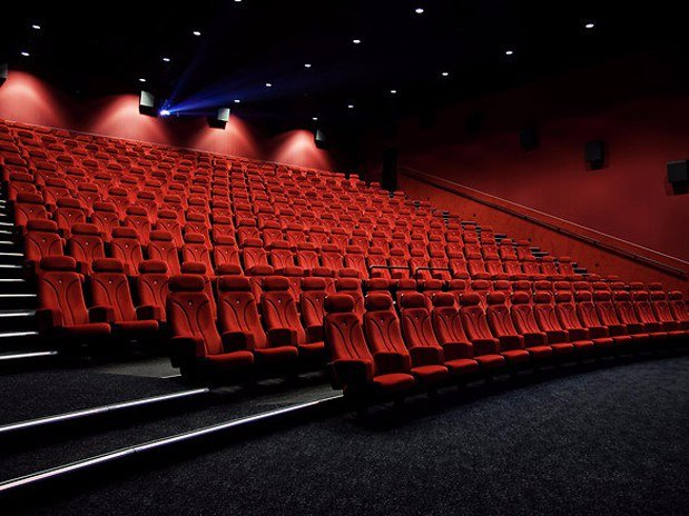 amenagement cinema