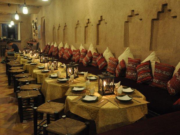 Dining Room Hotel Kanz Erremal