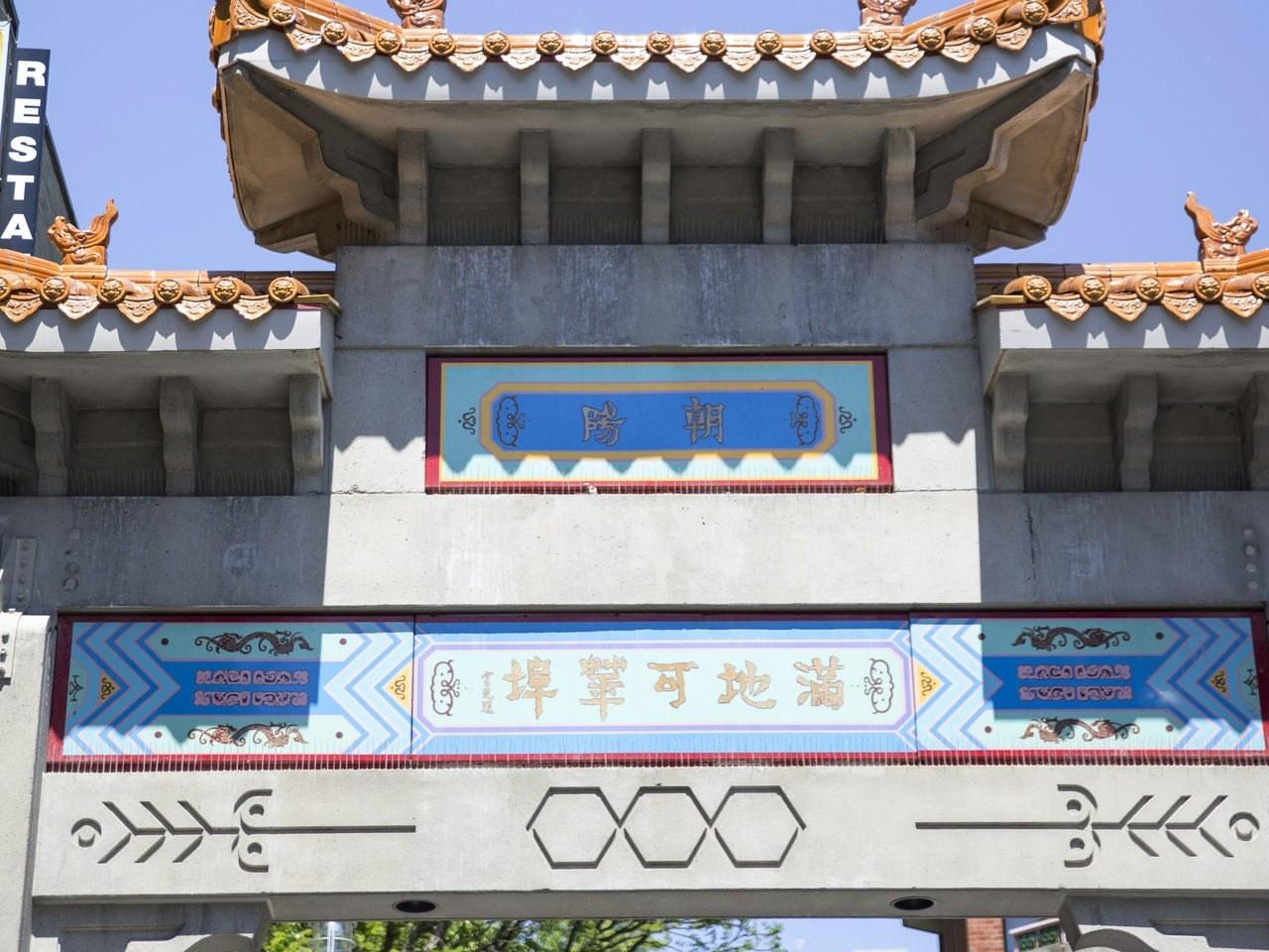hotel-appartement-palais-des-congrès-montréal-quartier-chinois