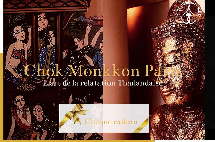 cheque-cadeau-massage-thai-paris
