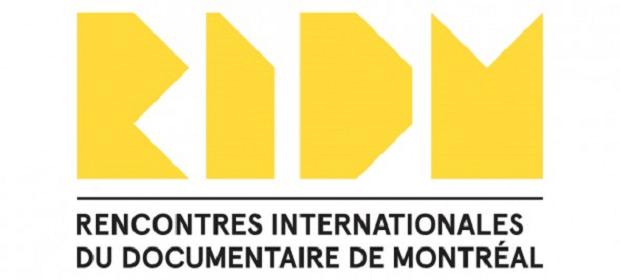 RIDM-gite-plateau-mont-royal