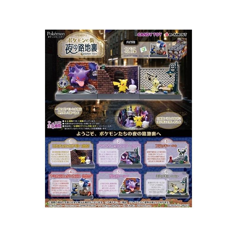 pokemon-city-back-alley-at-night-6pcs