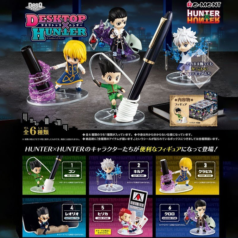 10159-hunter-x-hunter-desq-desktop-hunter-set-of-6