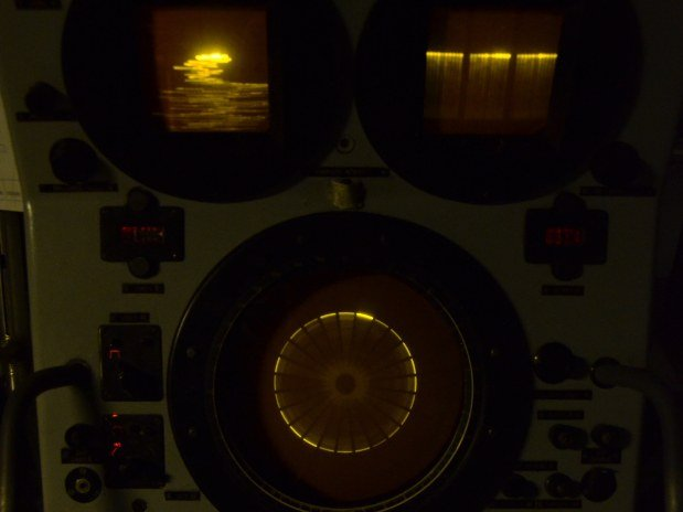 Ecran sonar DUBV 43