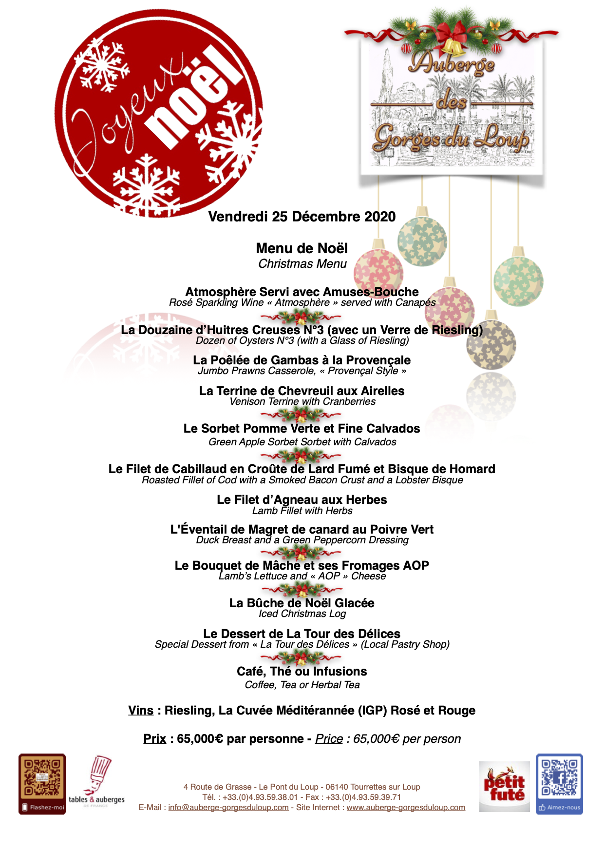 Christmas Day Lunch Menu 2020