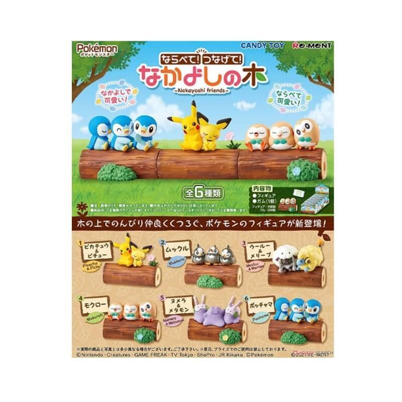 set-de-6-figurines-pokemon-nakayoshi-friendspokemon