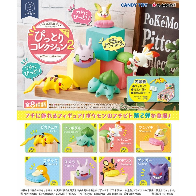 figurines-pittori-collection-box-pokemon-2