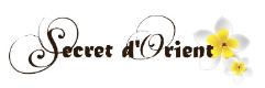 institut-de-beauté-annecy-secret-d-orient