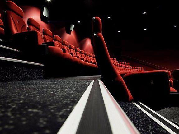 fauteuil cinema confort